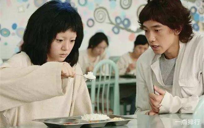 韩国浪漫爱情电影排行榜 韩国十大经典爱情电影推荐