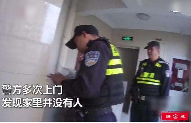 研究生被骗311万 警察找上门还坚决不报警