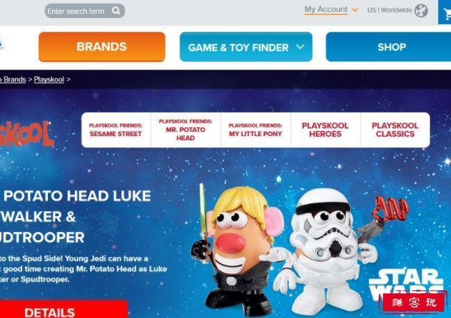 世界十大最佳玩具公司 乐高公司位居第一