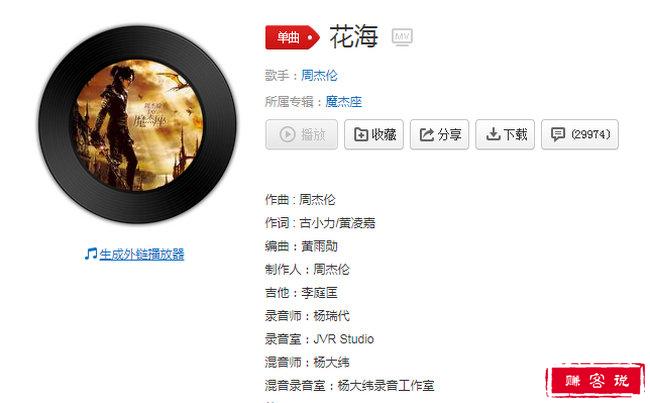抖音最火的中文歌曲2019 2019抖音最热歌曲排名
