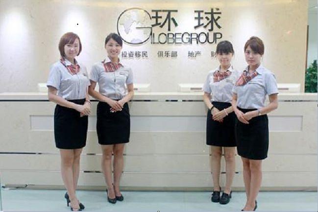 中国十大知名移民机构 想走随时就能走