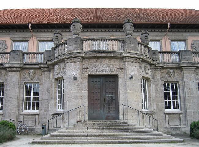 2018年德国图宾根大学世界排名 留学费用