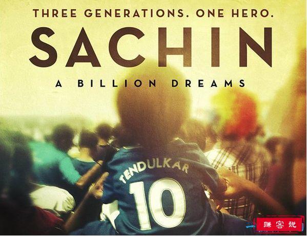 好看的印度电影排行榜 十部不容错过的精彩电影