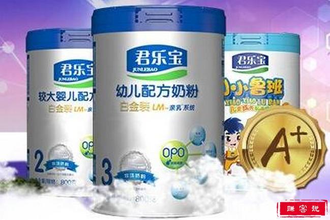 国产奶粉排行榜 国民品牌伊利排名首位
