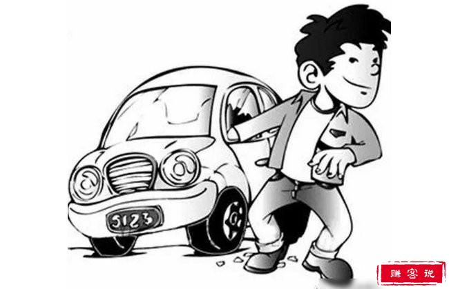 小学生偷开奥迪上学 被抓获时人车竟都安然无恙