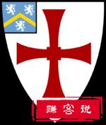 杜伦大学校徽