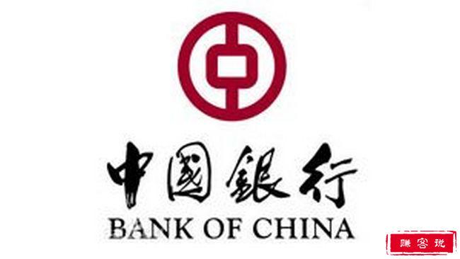 中国市值最高的公司排行榜 阿里巴巴居然不是第一