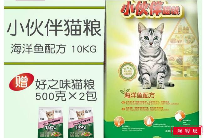 国产猫粮排行榜前十 物美价廉的品牌猫粮