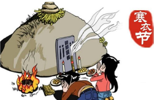 中国四大鬼节 中国鬼节的日期与习俗