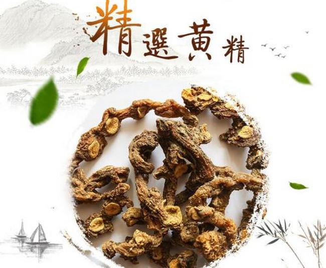 中国十大珍贵药材 第十种很少有人知道