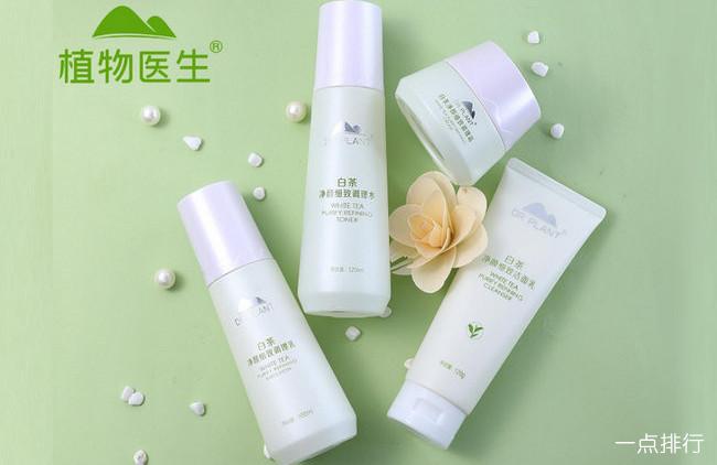 中国护肤品十大排名 口碑最好的国产护肤品