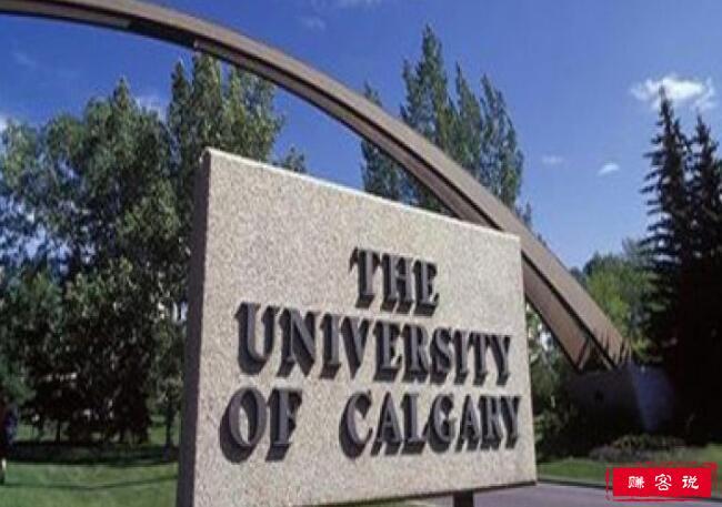 2018年加拿大卡尔加里大学世界排名 留学费用