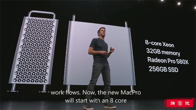 史上最强苹果电脑 售价7.5万起