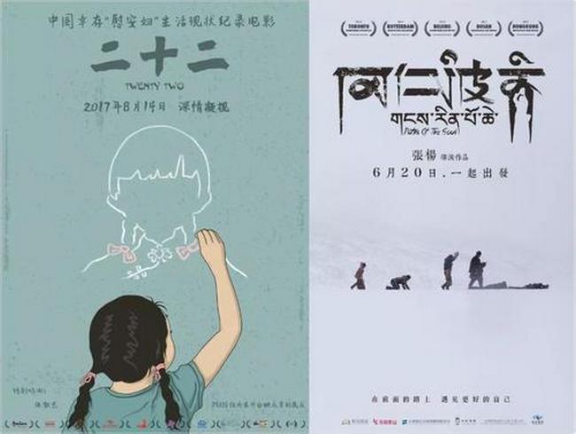 中国十大优秀纪录片 见证中国历史