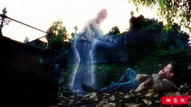 《恐怖幽灵》