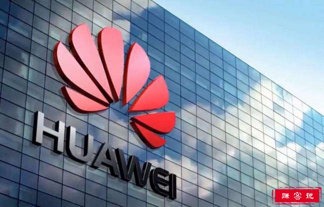 2019中国民企500强榜单 华为以7212亿登顶