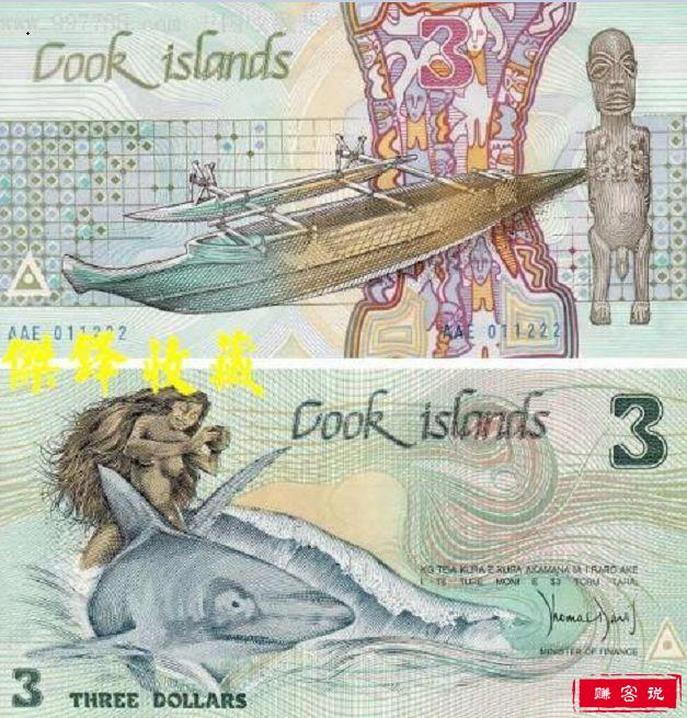 世界十大最美纸币 好看真的可以当钱用