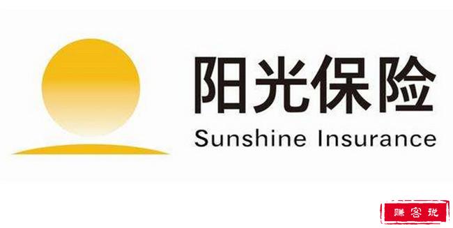 中国保险公司排名 十大保险公司排名2019