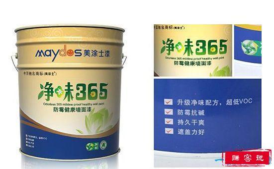 中国十大品牌油漆 多乐士排第一