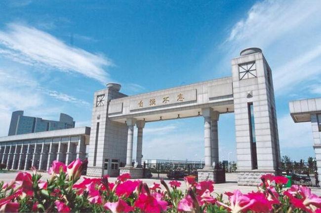 2018年浙江万里学院世界排名、中国排名、专业排名