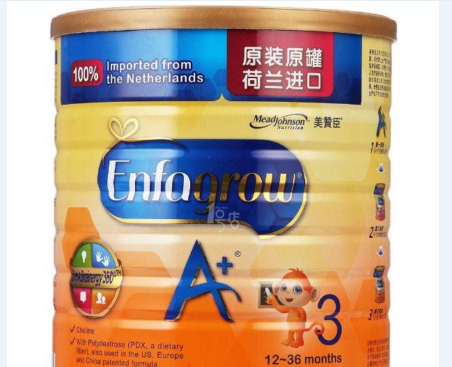 世界十大进口奶粉品牌 最合适才是最好的
