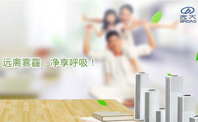 新风系统十大品牌 仅有三家来自于中国
