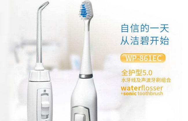 2019年十大电动牙刷排行 什么牌子的电动牙刷比较好