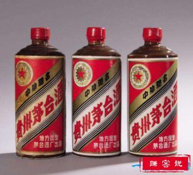 中国四大名酒排名 四大名酒是什么