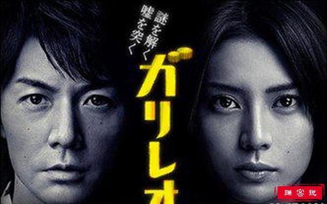 日剧收视率排行榜 《Codeblue》排名第一