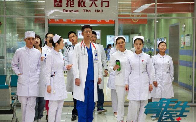 关于医生的电视剧 美剧豪斯医生排名第一