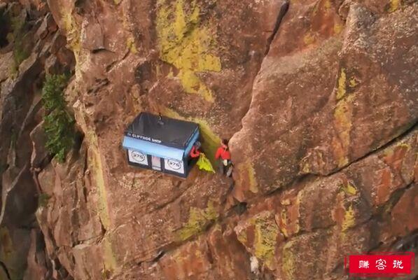 世界上最危险的店 400米高的悬崖上住一晚400美金