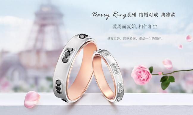 全球十大珠宝品牌排行榜 世界十大珠宝品牌排行
