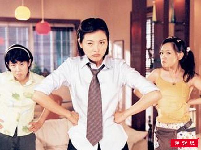 十部最良心国产电视剧 仙剑奇侠传才排第四