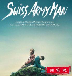 最好看的10部国外电影排行 海边的曼彻斯特排第一