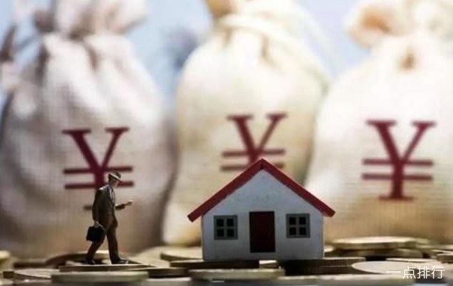2019年上半年人均消费榜 上海以22513元位居榜首