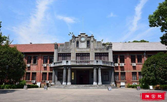2018年安庆师范大学世界排名、中国排名、专业排名
