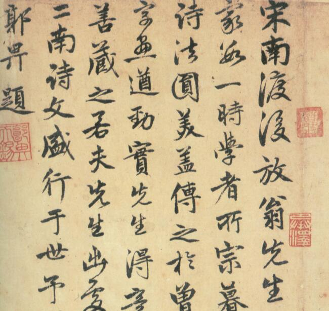 楷书四大家 还是唐朝文学繁盛!