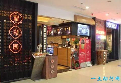 中国十大餐饮品牌 老字号全聚德才排第四