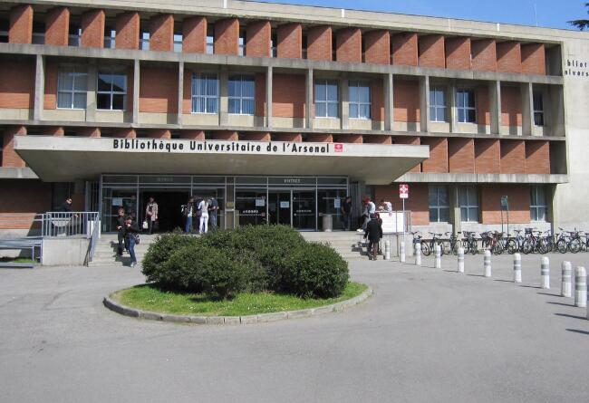 2018年法国格勒诺布尔-阿尔卑斯大学世界排名 留学费用
