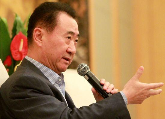 中国十大富豪排行榜 王健林净资产达两千多亿人民币!
