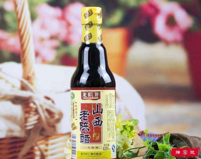 中国四大名醋 山西老陈醋最有名