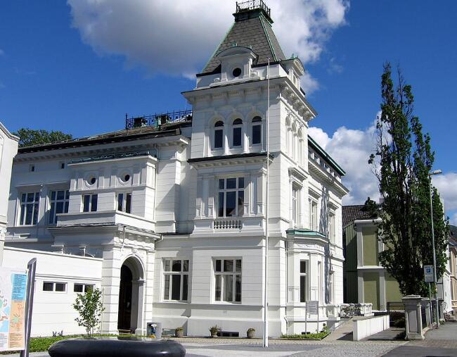 2018年挪威卑尔根大学世界排名 留学费用