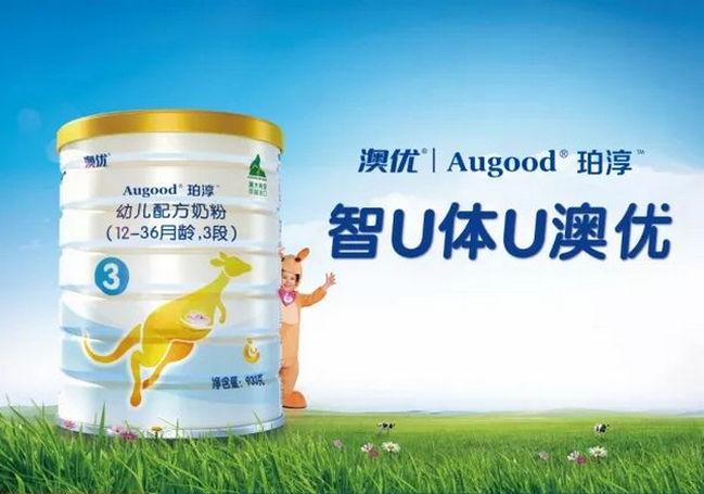 宝宝奶粉排行榜 最适合中国宝宝奶粉排名