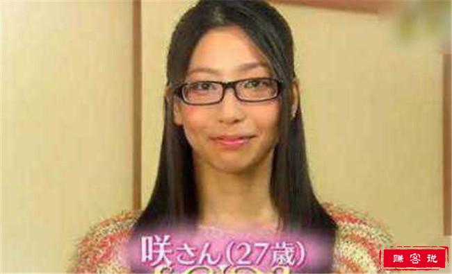 日本最省女孩 靠省钱省出3栋千万豪宅
