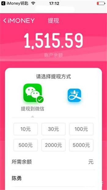 能赚钱的app有哪些 赚钱APP排行榜前十名