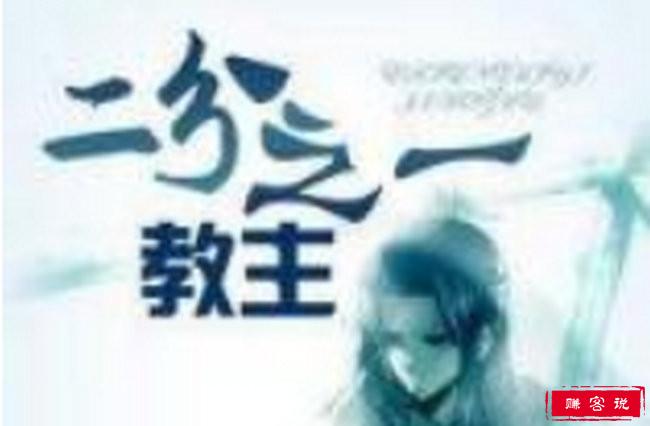 2019最受欢迎的十大耽美小说 晋江bl高分完结文推荐