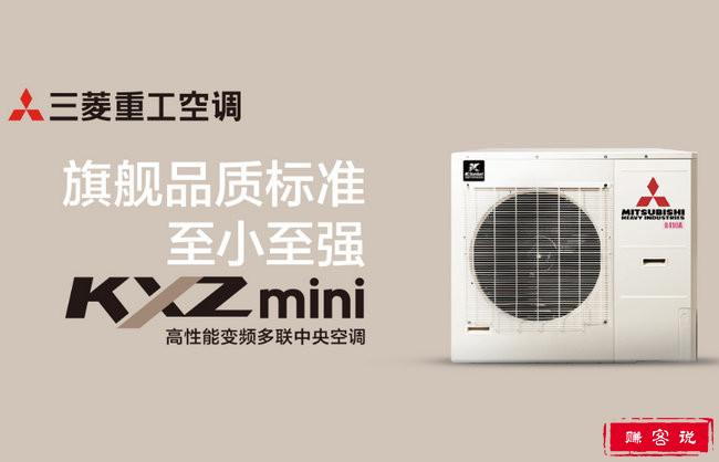 中国十大空调排名 国内家用空调品牌排行