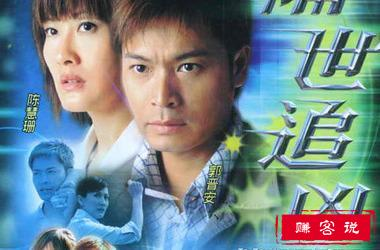 盘点十部类似法证先锋的电视剧 TVB经典电视剧