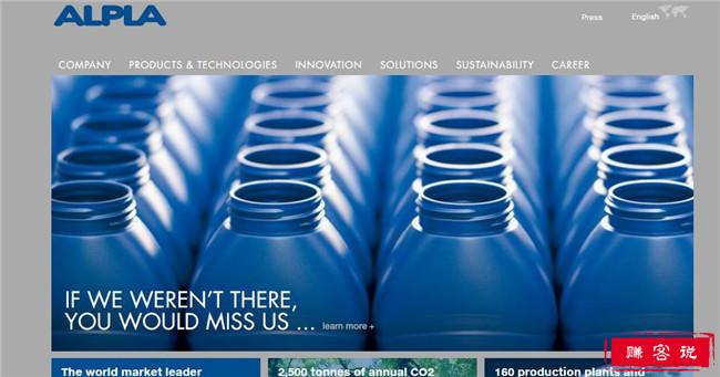 世界十大最佳塑料公司 陶氏化学排名第一
