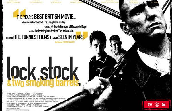 十大最经典的犯罪电影排行榜 经典犯罪电影推荐